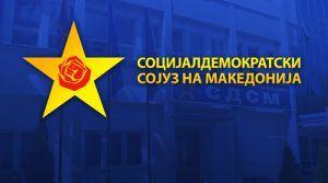 Конгресот ќе одлучува за промена на името на СДСМ – Социјалдемократи од Северна Македонија