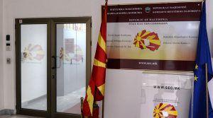 ДИК ги одби сите приговори за изборите