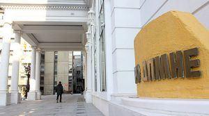 ВМРО-ДПМНЕ: Владата на СДС спроведе криминални избори