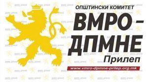 ВМРО-ДПМНЕ: Советот на О. Прилеп изгласа втор командир на ПС Прилеп, иако претходниот не е официјално разрешен