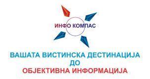 ИНФО КОМПАС