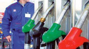 Трет пат промена на цените на горивата за една недела