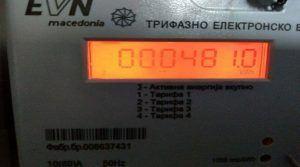 Ковачевски: Цената на струјата за домаќинствата нема да се менува