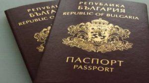 Од 2010-та досега околу 66 илјади Македонци добиле бугарски пасош