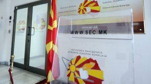 ДИК го промовираше првиот Прирачник за млади гласачи