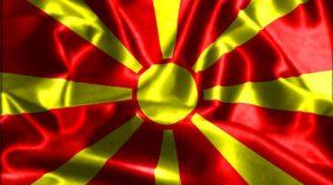Денoт на Републиката, 2. Aвгуст (понеделник) е неработен ден за сите граѓани на Македонија