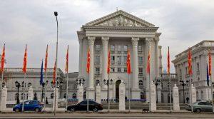 Владата одлучи: Се стопира изградбата на Прифатниот центар за странци во Бардовци