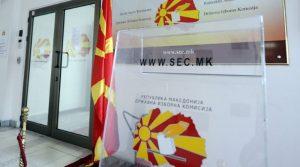 ДИК за вториот круг: Болните и немоќните да се пријават за гласање до 23 октомври, а лицата со ковид-19, до 25 октомври