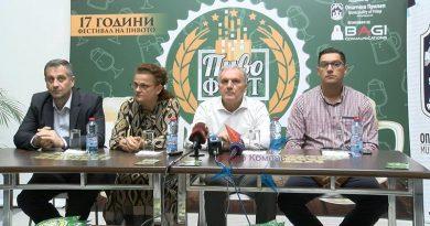 ВИДЕО – Се е подготвено за утрешното отворање на 17-тиот по ред Пиво Фест во Прилеп кој ќе трае до недела