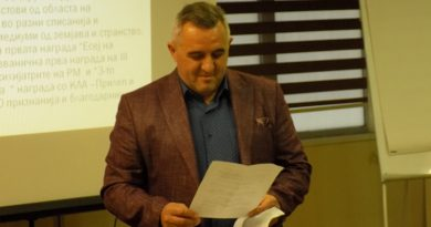 Прилепчанецот Јован Велески добитник на највисоката и најпрестижна награда за животен придонес во психологијата