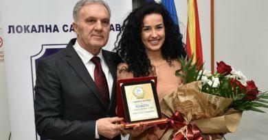 Пулексенија Јованоска, државната репрезентативка во карате, избрана за спортист на општина Прилеп за 2019