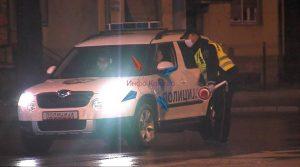 Кривични за двајца прилепчани кои без дозвола се движеле за време на полициски час