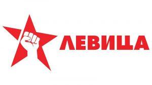 Левица : Правда ќе има само со конфискација на нелегално стекнатиот имот на Мијалков