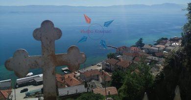 Инфо Компас предлог дестинација за овој викенд: Охрид-Радожда-Лин-Поградец-изворите на Дрилон-Свети Наум
