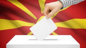 Една изборна единица за наредните парламентарни избори