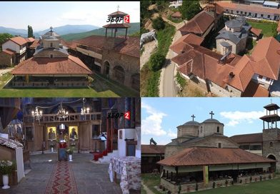 ВИДЕО – Слепченскиот манастир – милениумски чувар на многу историски тајни, уникатна убавина и раритетна уметност