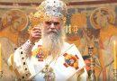 Почина митрополитот црногорско приморски Амфилохиjе