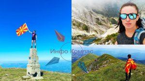 Ѓорѓиевска : Планината за мене е начин на живот, спознавање на себеси и откривање на суштината на живеењето