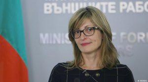 Захариева: Во Македонија има над 100 илјади граѓани со бугарско државјанство кои се заплашувани
