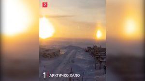 """ВИДЕО – Дали знаете што е """"Арктичко хало"""" – гледате 3 сонца одеднаш"""