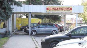 49 нови случаи во Прилеп и двајца починати