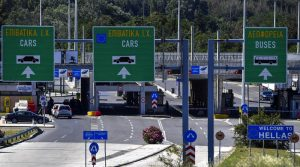 Во 2020 пад од 84,5% пристигнувања по копнен пат од Македонија во Грција