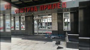Се распаѓа зградата на Општина Прилеп