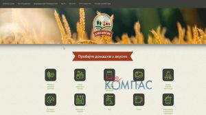 ВИДЕО – Домашно.мк станува нов препознатлив земјоделски бренд за Пелагонија