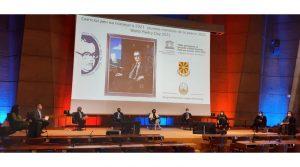 Меѓународно чествување на Блаже Конески, по повод 100-годишнината од неговото раѓање