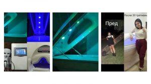 ВИДЕО – Липо ласер и спа капсула за прв пат во Прилеп