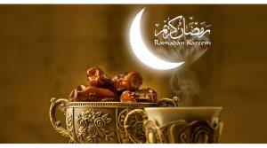 Почнува светиот месец – Рамазански пост