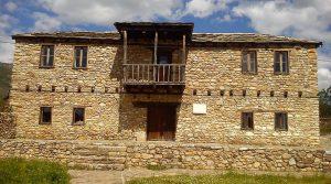 Куќата на Блаже Конески во Небрегово е прогласена за спомен дом