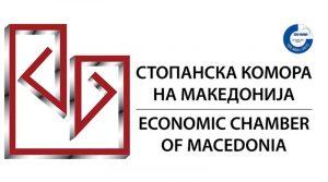 Стопанската комора бара итно донесување на законите од петтиот пакет мерки