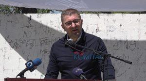 ВИДЕО – Мицкоски: Доста 30 години правиме отстапки, на Денот на Европа бараме ЕУ да го испорача тоа што го ветија