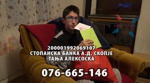 Ајде да бидеме хумани – само уште 2.000 евра недостасуваат Матеј Алексоски да застане нормално на нозе