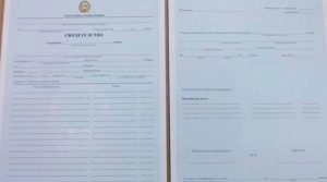 Ако училиштата не ги вратат парите за наплатени свидетелства, пријавете до народниот правобранител на 0800 88 500