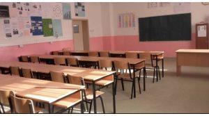 Наставниците бараат повисоки плати или ќе ја бојкотираат наставата од септември