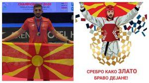 Историско олимписко сребро за Македонија