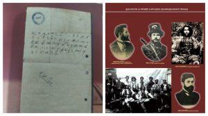Нови документи: Илинденските списи ја чуваат и шифрираната азбука на Гоце Делчев
